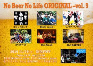 live053